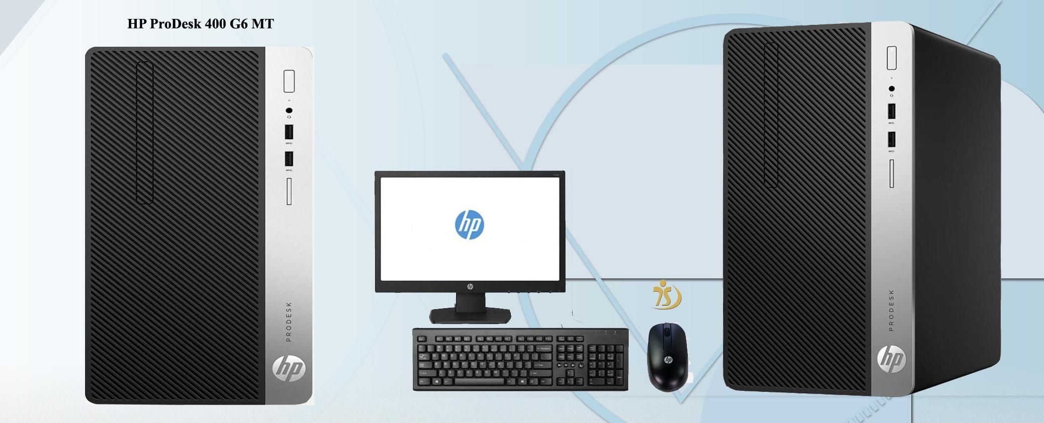 Brand PC HP ProDesk Banner