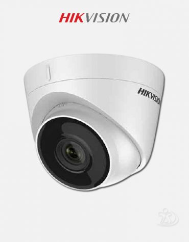 Hikvision DS-2CD1323G0E-I (2.0MP) Dome IP Camera