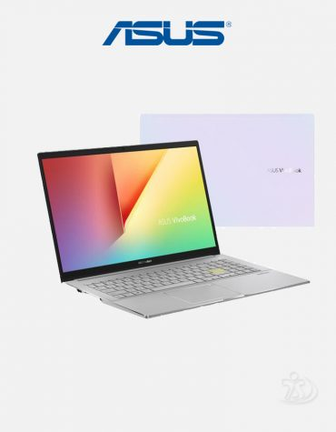 Asus S15 533 Dreamy White Notebook