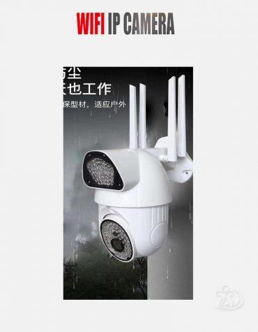 Ptz Waterproof Outdoor 3.0MP WiFi IP Camera-02